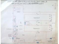 نقشه سایت پلان مرغداری تخمگذار 50000 تایی